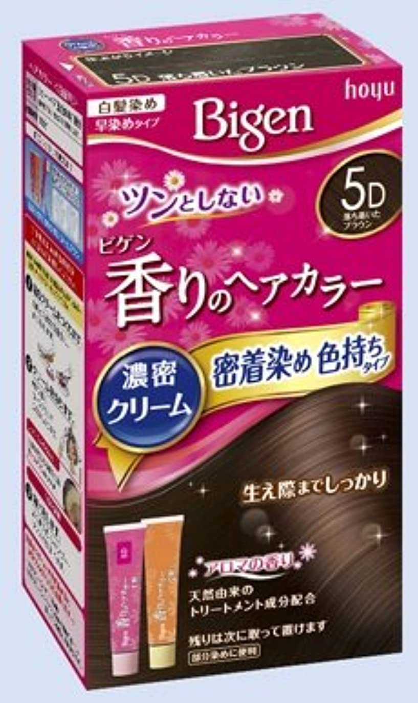 戦術信頼性のある人事ビゲン 香りのヘアカラー クリーム 5D 落ち着いたブラウン × 5個セット