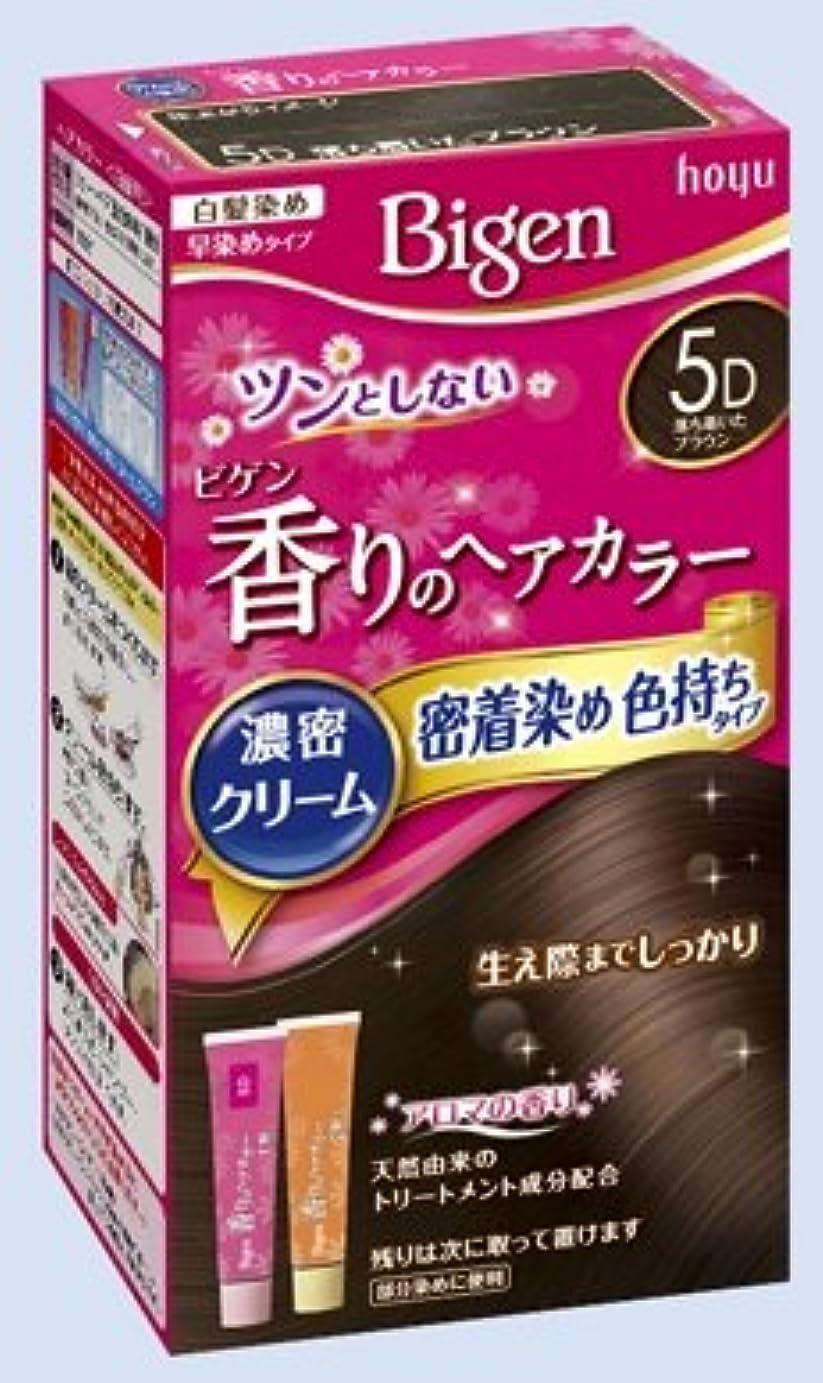 スローガンパトワからビゲン 香りのヘアカラー クリーム 5D 落ち着いたブラウン × 5個セット