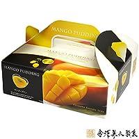 金沢兼六製菓 アルフォンソマンゴーピューレ使用 マンゴープリン 52g×6個入(専用手提げBOX入り)