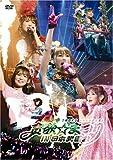中川翔子 超貪欲☆まつり IN 日本武道館 [DVD]