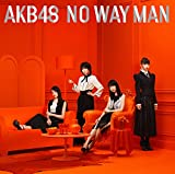 54th Single「NO WAY MAN」<TypeE>(仮) 初回限定盤