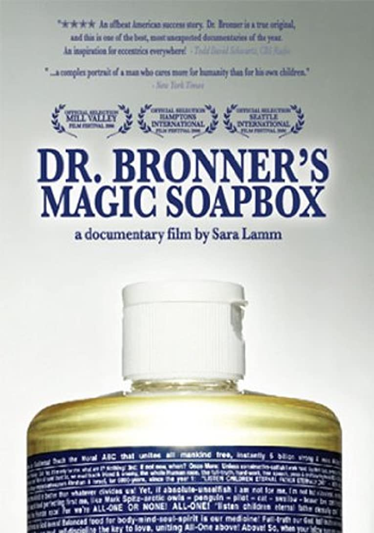 バドミントン社説不完全Dr Bronner's Magic Soapbox [DVD] [Import]