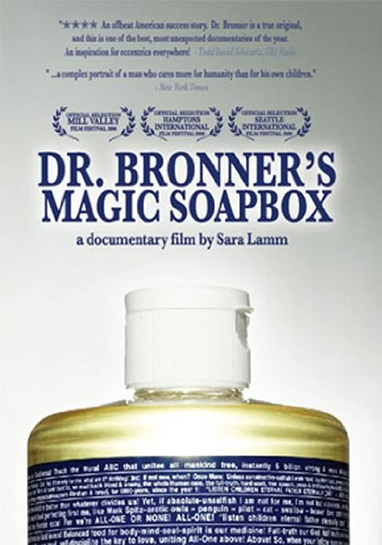 謝罪動作水銀のDr Bronner's Magic Soapbox [DVD] [Import]