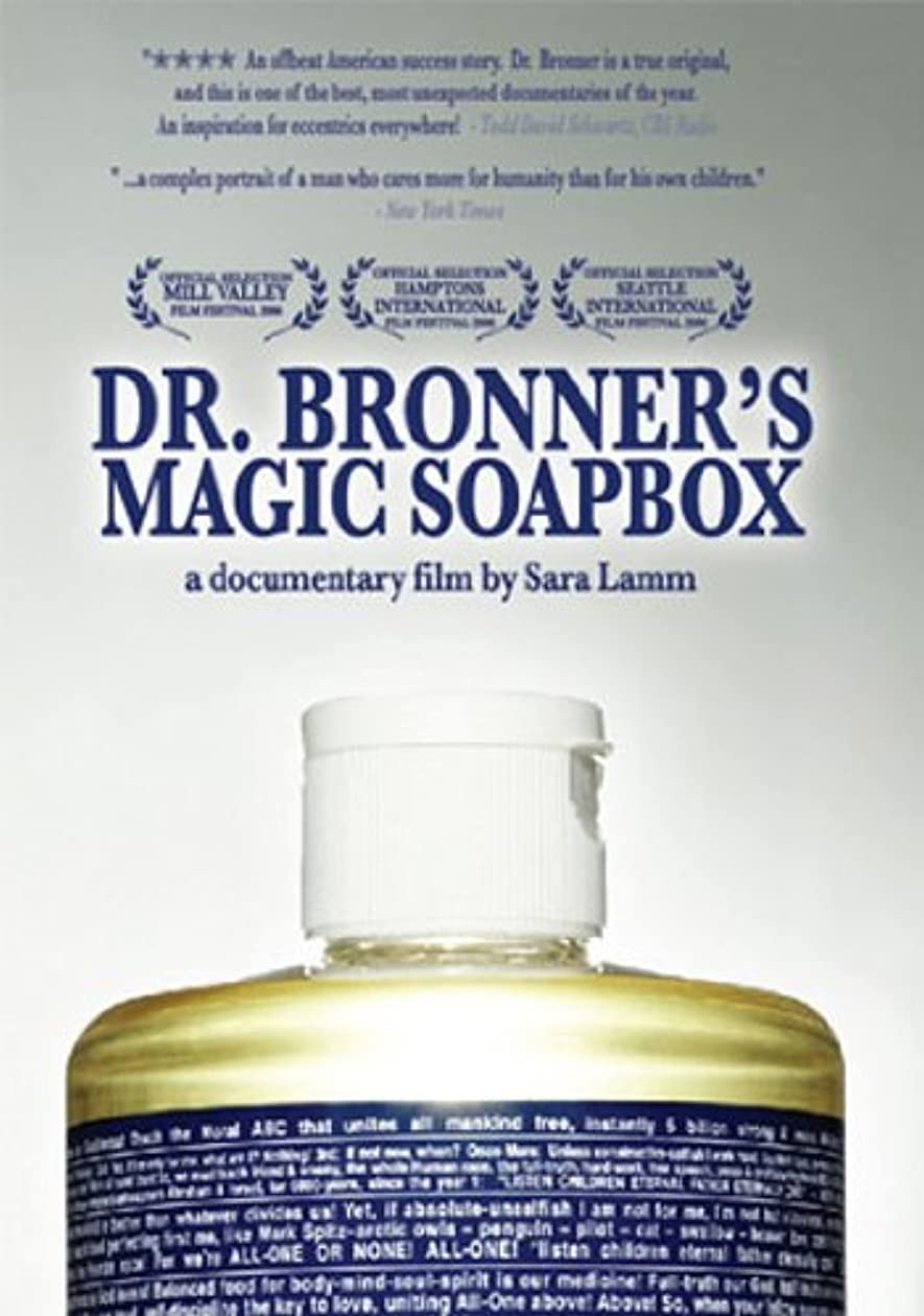 現金枯渇災難Dr Bronner's Magic Soapbox [DVD] [Import]