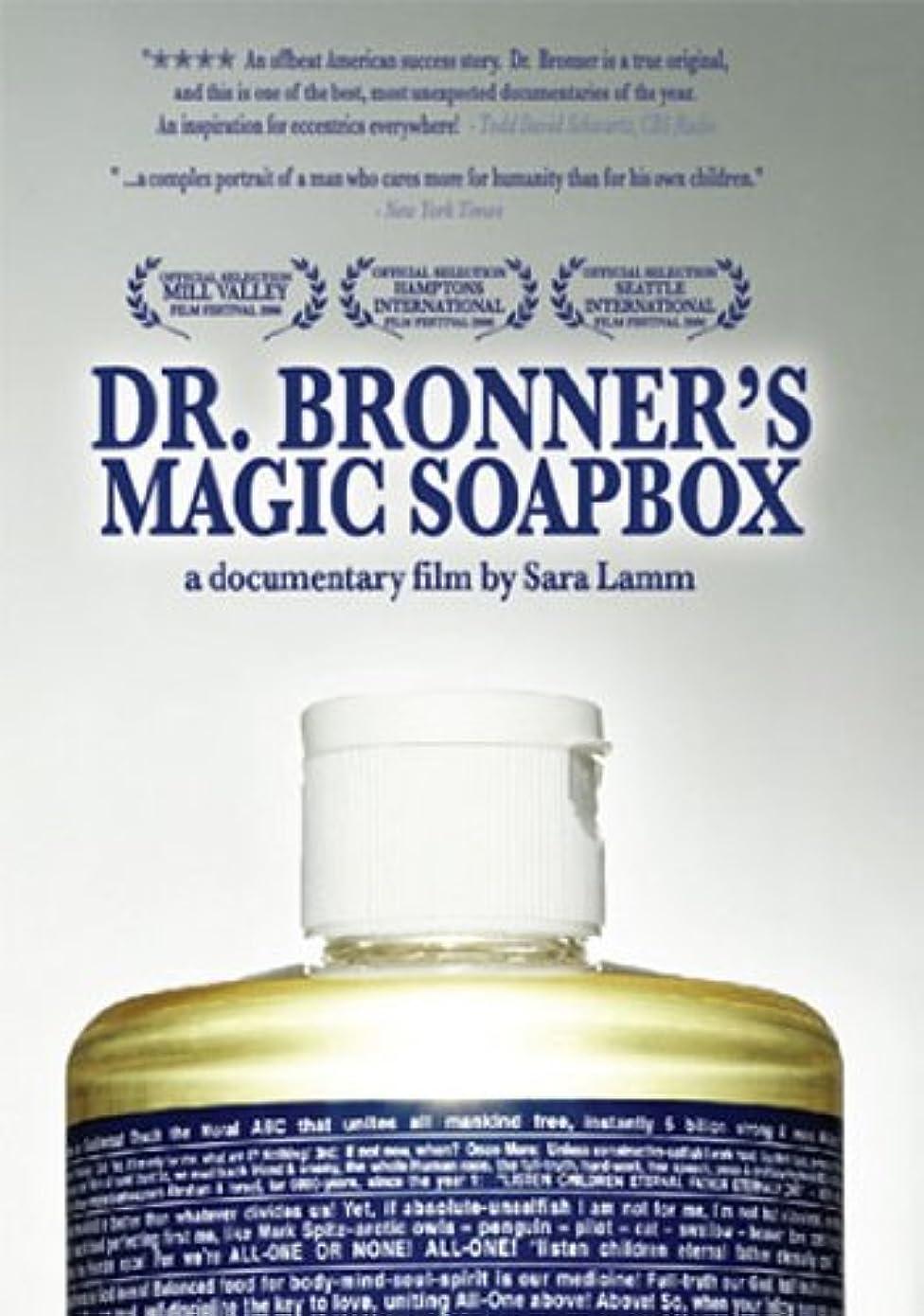 当社プレゼン旅行代理店Dr Bronner's Magic Soapbox [DVD] [Import]
