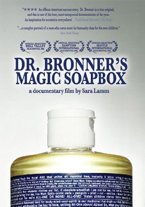 基本的な神聖終了するDr Bronner's Magic Soapbox [DVD] [Import]