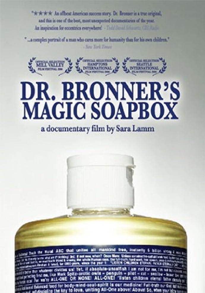 違反リム救出Dr Bronner's Magic Soapbox [DVD] [Import]