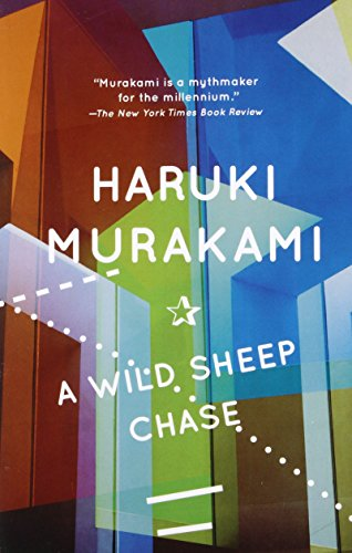 A Wild Sheep Chase: A Novel (Vintage International)の詳細を見る