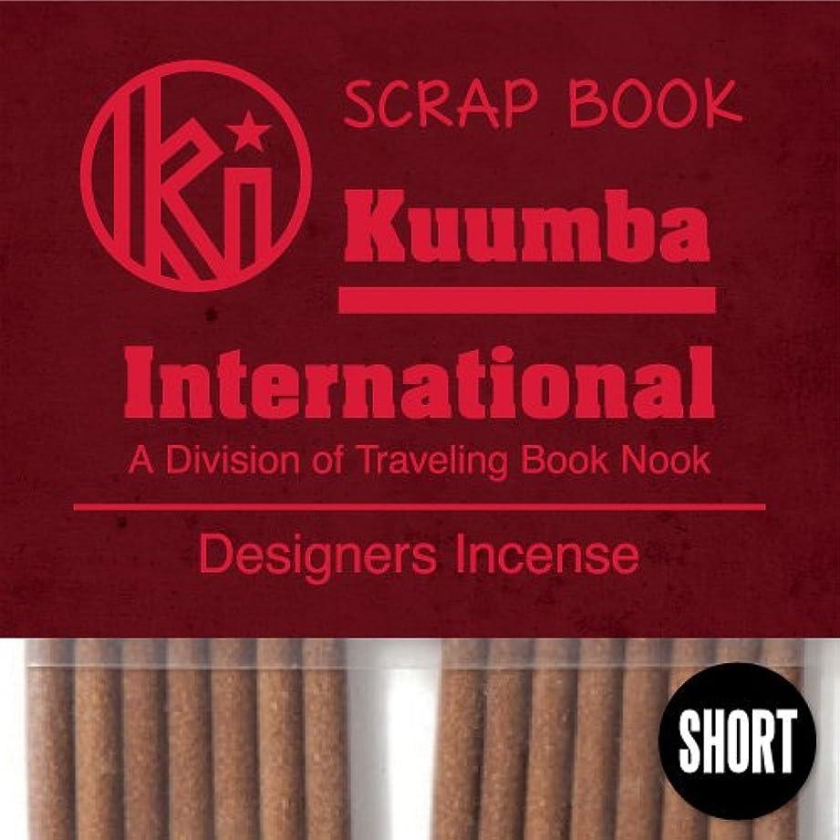ビクター賃金動作クンバ お香 長年蓄積されたかのような渋みを感じる香り 28本入り ミニサイズ Scrap Book インセンス KUUMBA