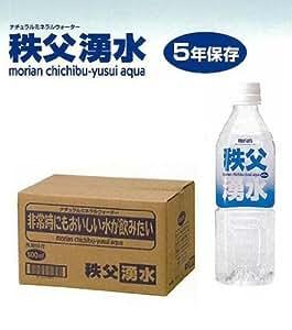 5年保存水 秩父湧水 ナチュラルミネラルウォーター 500ml x24本 箱入り