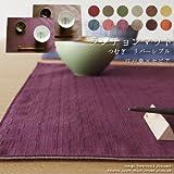 fabrizm 日本製 ランチョンマット 40×30cm つむぎ リバーシブル 江戸紫×セピア 1084-pur-pur