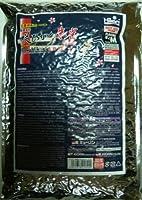咲ひかり 朱雀(特級色揚) S 浮上 5kg×3袋