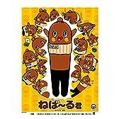 綿菓子袋 ねばーる君【まとめ買い・100枚】