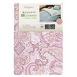 メリーナイト 綿100% ガーゼ 肌布団カバー 「マーブル」 シングル ピンク PC14013-16