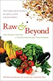 Raw and Beyond: How Omega-3 Nutrition Is Transforming the Raw Food Paradigm 画像