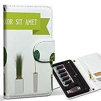 スマコレ ploom TECH プルームテック 専用 レザーケース 手帳型 タバコ ケース カバー 合皮 ケース カバー 収納 プルームケース デザイン 革 植物 緑 英語 013371