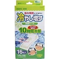 冷やし増す 冷却シート 子供用 弱酸性・無香 16枚入×20個セット