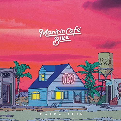 MARIRIN CAFE BLUE