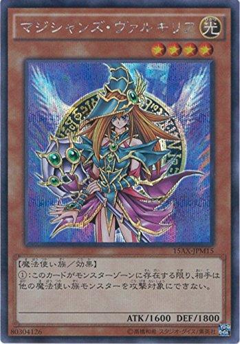 遊戯王カード 15AX-JPM15 マジシャンズ・ヴァルキリ...