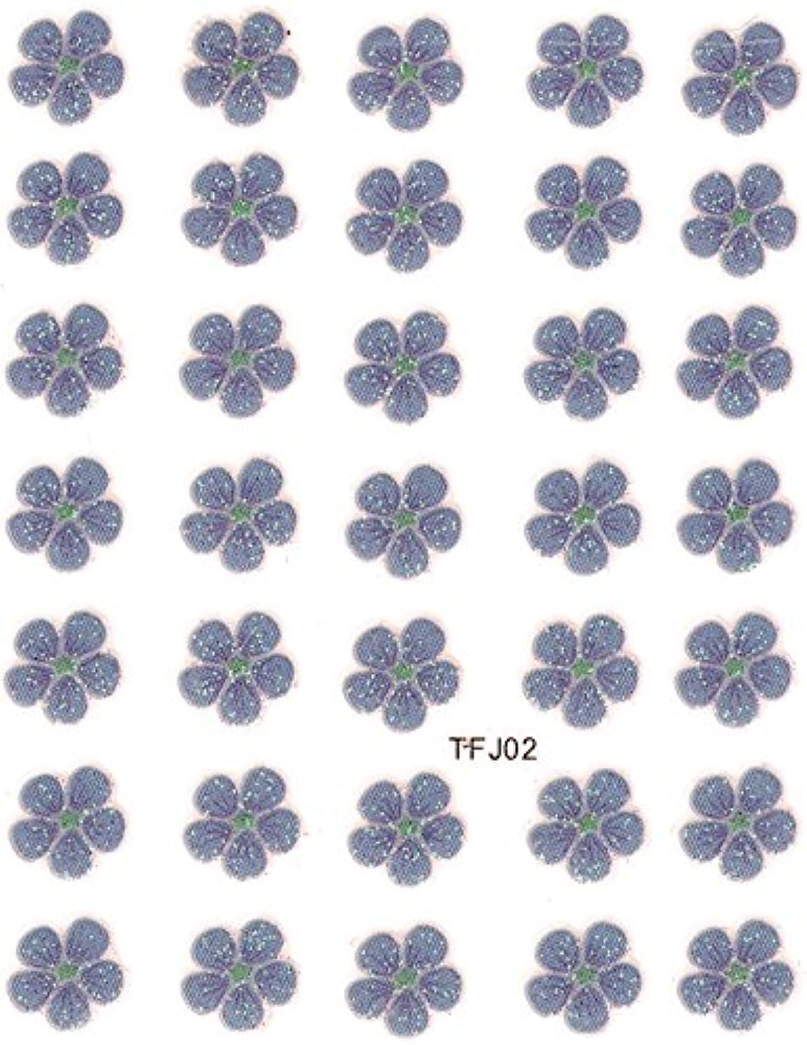 歯車拡大するレジ押し花 ネイルシール 花柄 選べる48種パッケージ入り (F02)
