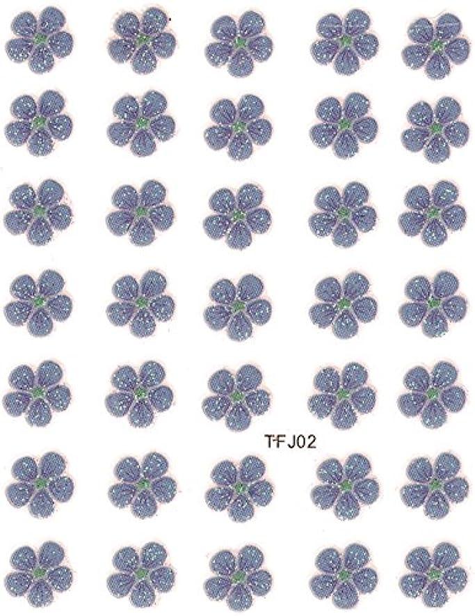 円周どんなときも版押し花 ネイルシール 花柄 選べる48種パッケージ入り (F02)
