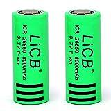 LiCB製 【26650 8000mAh 3.7V 電池は充電式】リチウムイオン電池パック 【フラットトップバッテリー】 戦術電灯 電子タバコ用 (2個)
