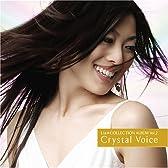 Lia COLLECTION ALBUM vol.2 Crystal Voice