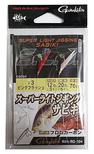 がまかつ(Gamakatsu) スーパーライトジギングサビキ RG104 #3 ピンクフラッシュ.