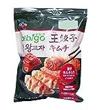 ビビゴ 王餃子 (キムチ) 1kg 韓国餃子 (35g×29個)【冷凍】
