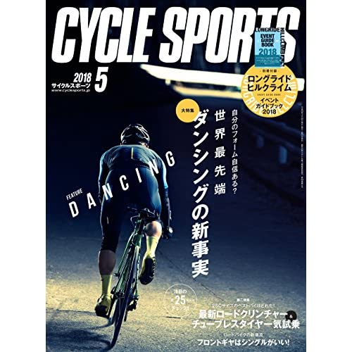 CYCLE SPORTS 2018年05月号