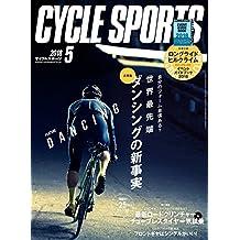 CYCLE SPORTS (サイクルスポーツ) 2018年 5月号 [雑誌]