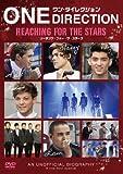 ワン・ダイレクション REACHING FOR THE STARS[DVD]