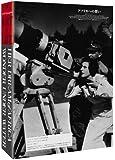レニ・リーフェンシュタール ART&LIFE 1902~2003 DVD-BOX