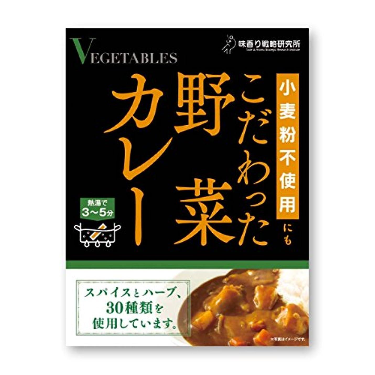 ぐったり永久不規則な小麦粉不使用にもこだわった野菜カレーセット 180g×4食