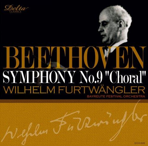 ベートーヴェン:交響曲第9番《合唱つき》[バイロイトの第9/第2世代復刻]の詳細を見る