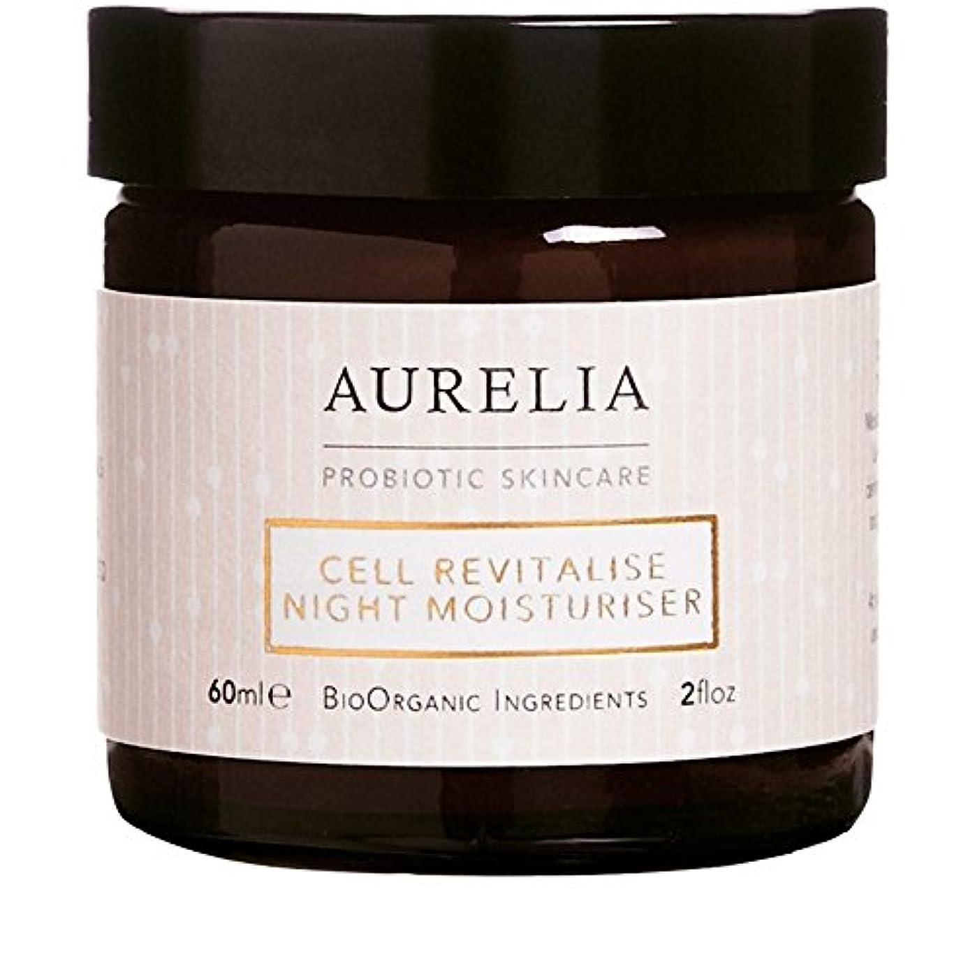 粒関与する機知に富んだ[Aurelia Probiotic Skincare ] アウレリアプロバイオティクススキンケア細胞は、夜の保湿60ミリリットルを活性化 - Aurelia Probiotic Skincare Cell Revitalise...