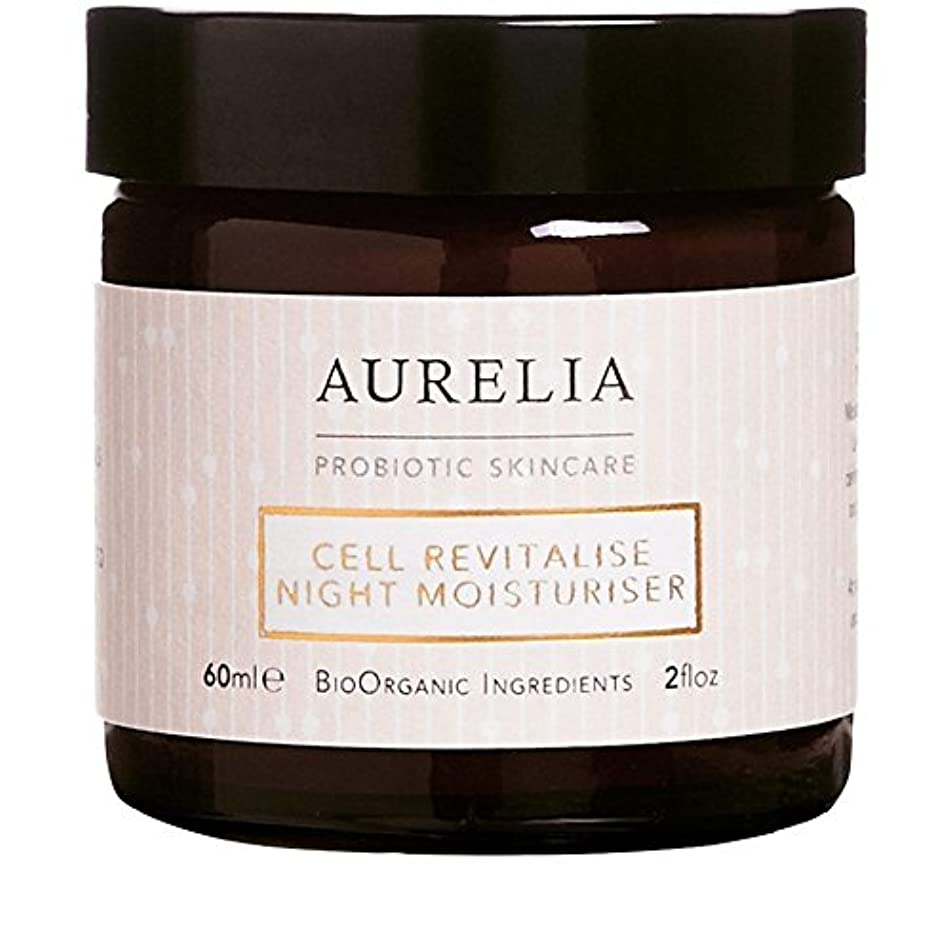 破産水陸両用矩形[Aurelia Probiotic Skincare ] アウレリアプロバイオティクススキンケア細胞は、夜の保湿60ミリリットルを活性化 - Aurelia Probiotic Skincare Cell Revitalise...