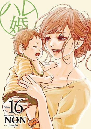 ハレ婚。 コミック 1-16巻セット