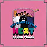 NEXT SOUND TRACK(UHQ-CD/MQA)