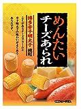 「きらら めんたいチーズあられ 35g×10袋」の画像