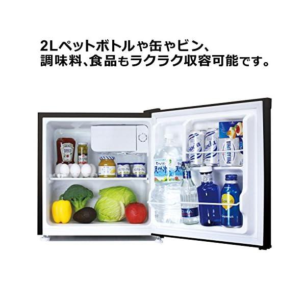 エスキュービズム 1ドア冷蔵庫 WR-1046...の紹介画像4