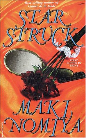 スター・ストラック~スタアのひとりごと (Parco books)の詳細を見る