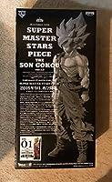 一番くじ ドラゴンボール SMSP 孫悟空 SUPER MASTER STARS PIECE Ver.1.5 A賞 01 ブラシ彩色 THE BRUSH 国内正規品