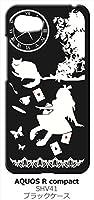sslink SHV41/SH-M06/AQUOS R compact ブラック ハードケース Alice in wonderland アリス 猫 トランプ カバー ジャケット スマートフォン スマホケース au SoftBank SIMフリー