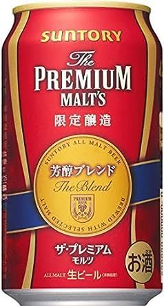 ザ・プレミアム・モルツ 芳醇ブレンド 350ml *6缶パック✕2パック 12本