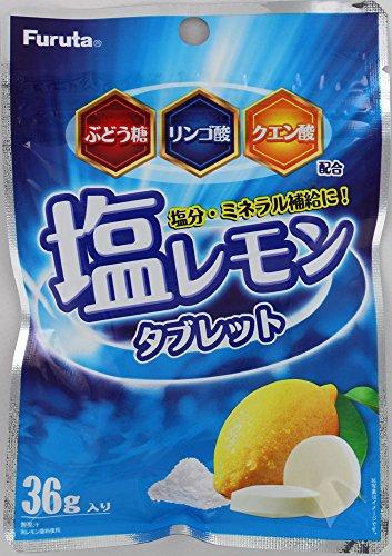 フルタ 塩レモンタブレット 36g×10袋