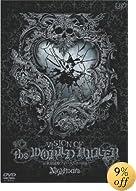 VISION OF the WORLD RULER at 東京国際フォーラムホールA [DVD](在庫あり。)