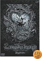 VISION OF the WORLD RULER at 東京国際フォーラムホールA [DVD](通常1?2営業日以内に発送)