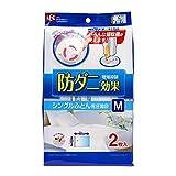レック 防ダニ ふとん圧縮袋 ( M ) 2枚入 ( 自動ロック式 ) O-847