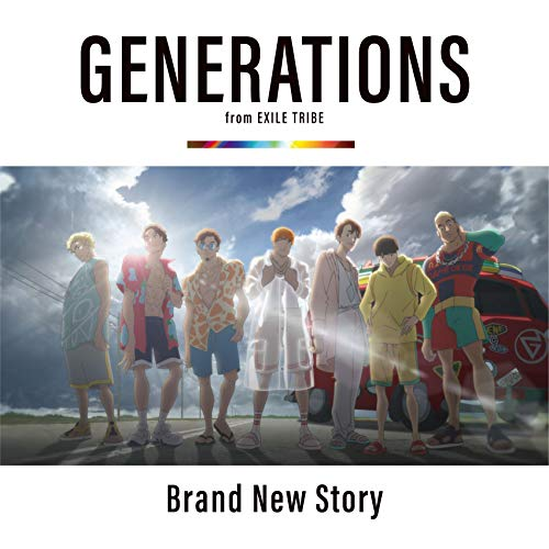 Brand New Story(CD+DVD) - GENERATIONS from EXILE TRIBE